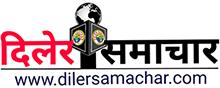 Diler Samachar